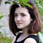 Софья, 20, г.Полярный