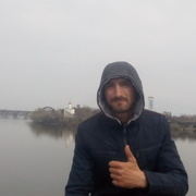 Александр 32 Днепр
