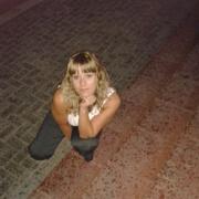 Кристина, 34 года, Лев