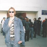 Александр, 37 лет, Скорпион