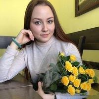 Irina, 22 года, Водолей, Ульяновск