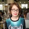 Nata, 42, г.Санкт-Петербург