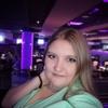 Елена Ильясова, 28, г.Самара