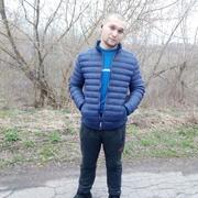 Артем 20 Киев