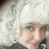 Маргарта, 40, г.Астрахань