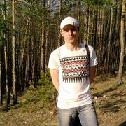 Евгений, 33 года, Рыбы