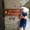 Алексей, 23, Одеса
