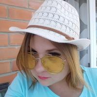 Вероника, 27 лет, Телец, Южно-Сахалинск