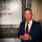 Максим, 20, г.Северодвинск