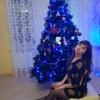 Наталья, 26, г.Ростов-на-Дону