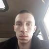 Дмитрий Епифанов, 24, г.Тула