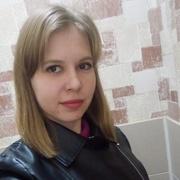 Татьяна, 23, г.Краснодар
