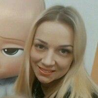 мария, 42 года, Скорпион, Санкт-Петербург