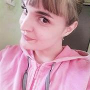 Кристина, 24, г.Новоалтайск