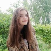 Евгения, 16, г.Нью-Йорк