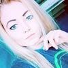 Олька, 20, Єнакієве