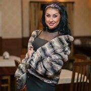 Marina, 29, г.Кременчуг