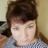 Анна, 41, г.Александрия