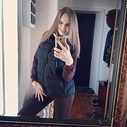 Алиса, 23, г.Ейск
