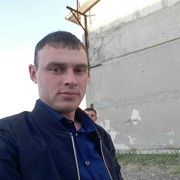 Нафис 27 Радужный (Ханты-Мансийский АО)