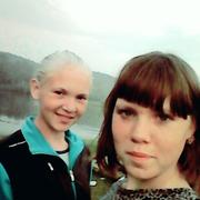 Оксана, 21, г.Куйтун