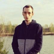 Илья 25 Павловский Посад