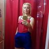 Anna, 32, г.Новая Каховка