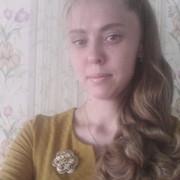 Татьяна 33 года (Лев) Канск