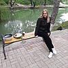 Инесса, 42, г.Минеральные Воды