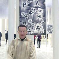 Вадим, 52 года, Стрелец, Москва