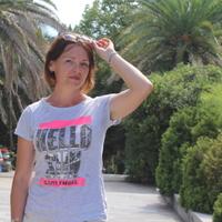 Ирина, 50 лет, Козерог, Новоаганск