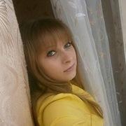 Оленька, 28, г.Находка (Приморский край)