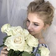 Маша, 18, г.Гродно