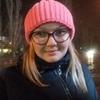 Bariska, 26, г.Николаев