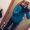 Malina, 24, г.Мытищи