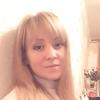 Katyushka, 38, Staraya Russa