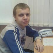 Дмитрий 29 лет (Скорпион) Гремячинск