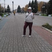 Рафина, 61, г.Менделеевск