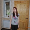 Ирина, 25, г.Парфентьево