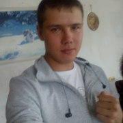 Игорь, 27, г.Мыски