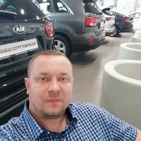 Серега, 42 года, Лев, Москва