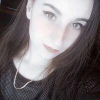 ева, 20 лет, Близнецы, Петропавловск