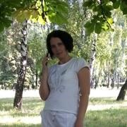 Мария 38 Шахтерск