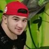 Давид, 25, г.Новосибирск