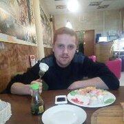 дэнос 25 Ярославль