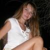 марина, 34, г.Йошкар-Ола