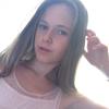 Полинка, 17, г.Екатеринбург