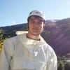 Igor, 22, г.Saint-Christol