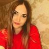 оксана, 34, г.Новочеркасск