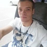 Strannik, 23, г.Лебедянь